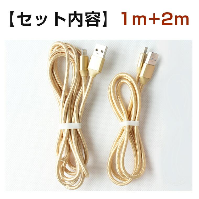 Amazon.co.jp: アンドロイド 携帯 充電器