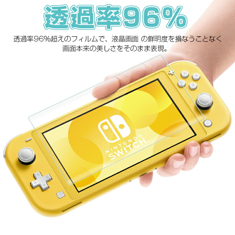 nintendo switch lite カバー