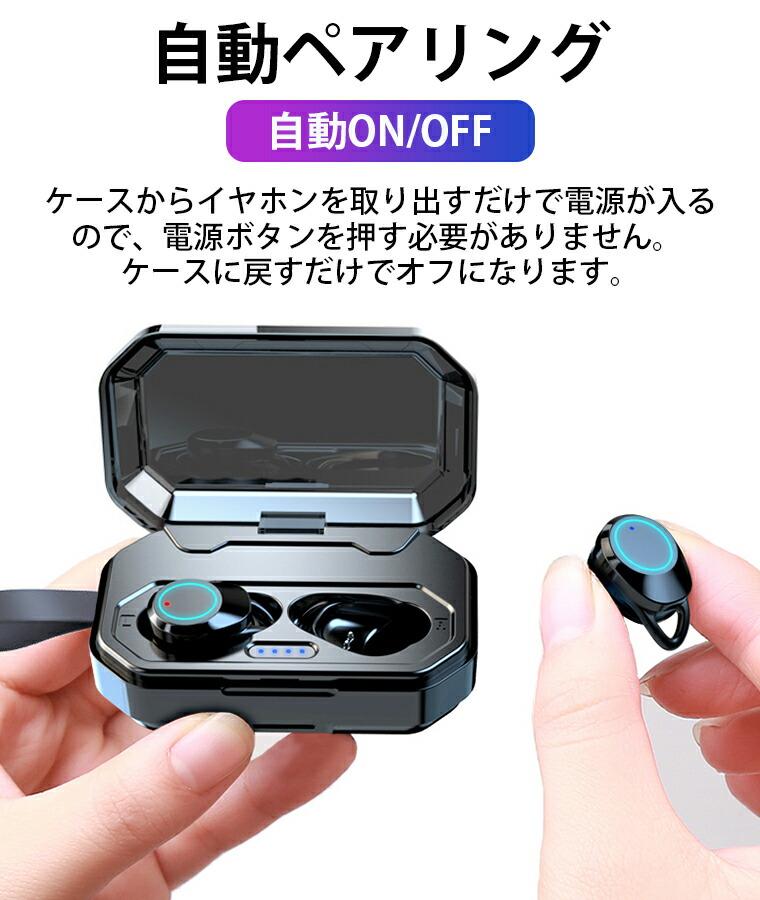 イヤホン Bluetooth 防水