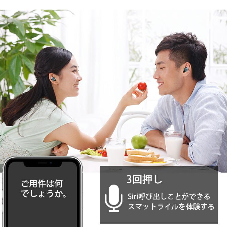 Bluetooth イヤホン マイク