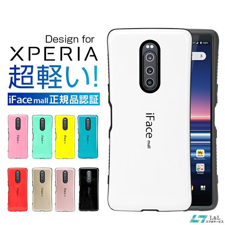 【楽天市場】xperia xz2 ケースの通販