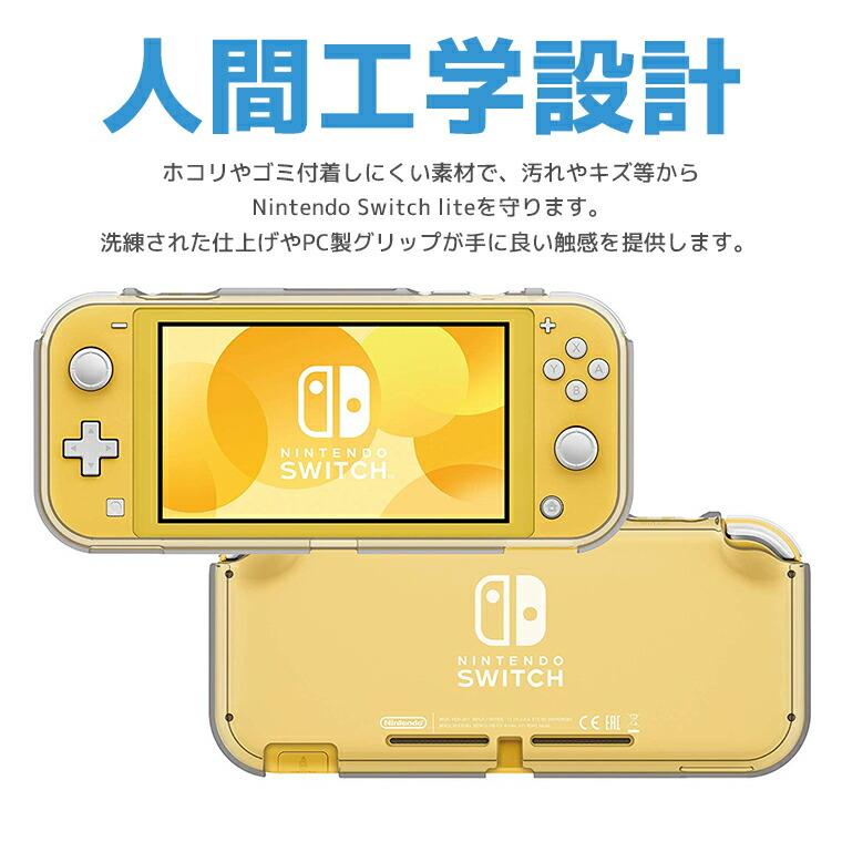 Nintendo Switch保護フィルム