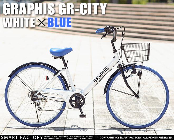 gr-city_color-whbl.jpg