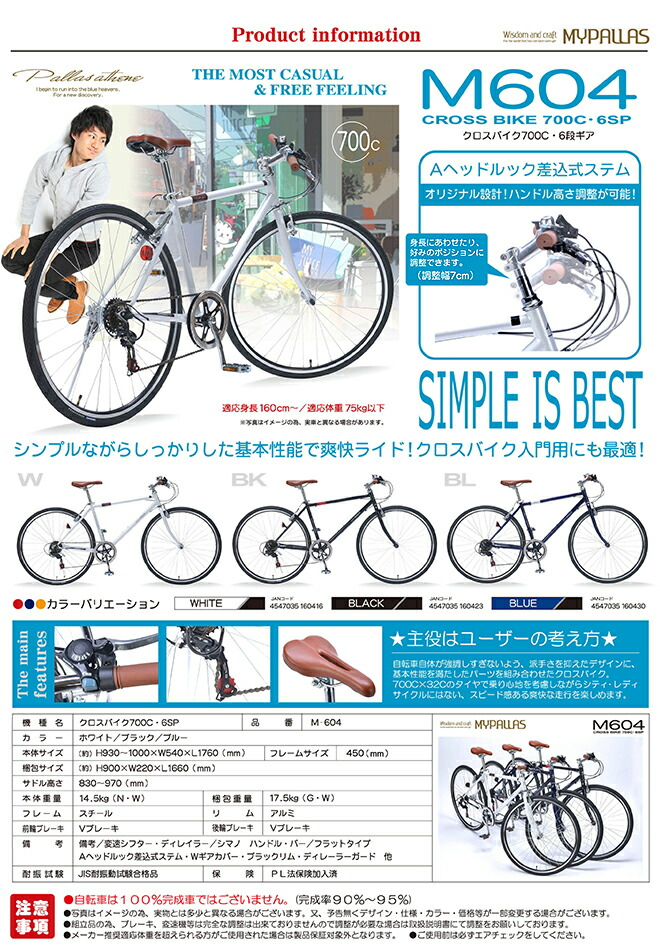 m-604_chirashi.jpg