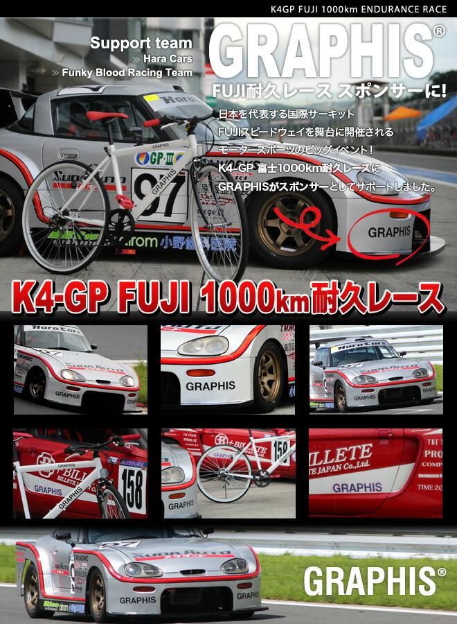 fuji_1000_2012.jpg