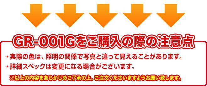 gr001g_copy2.jpg