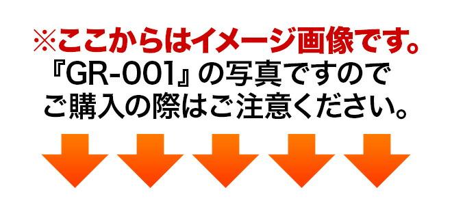 gr001p-05.jpg