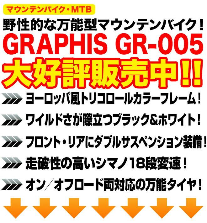gr005_italy-copy.jpg