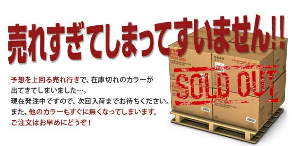 uresugi_suimasen.jpg