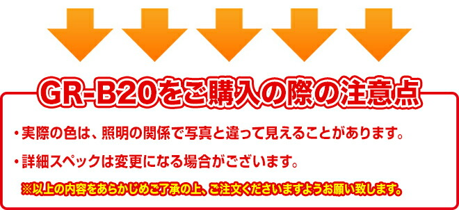 grb20-04.jpg