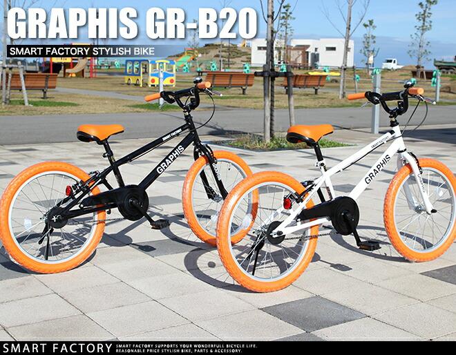 grb20-image01.jpg