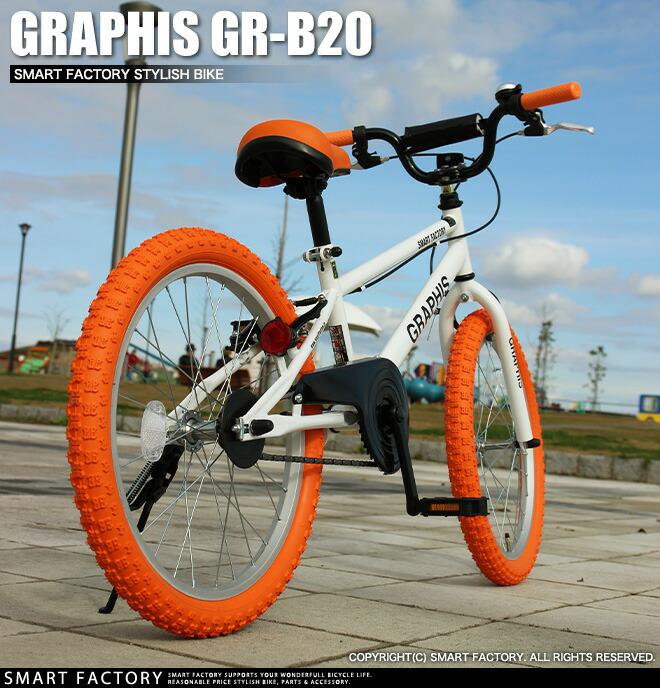 grb20-image02.jpg