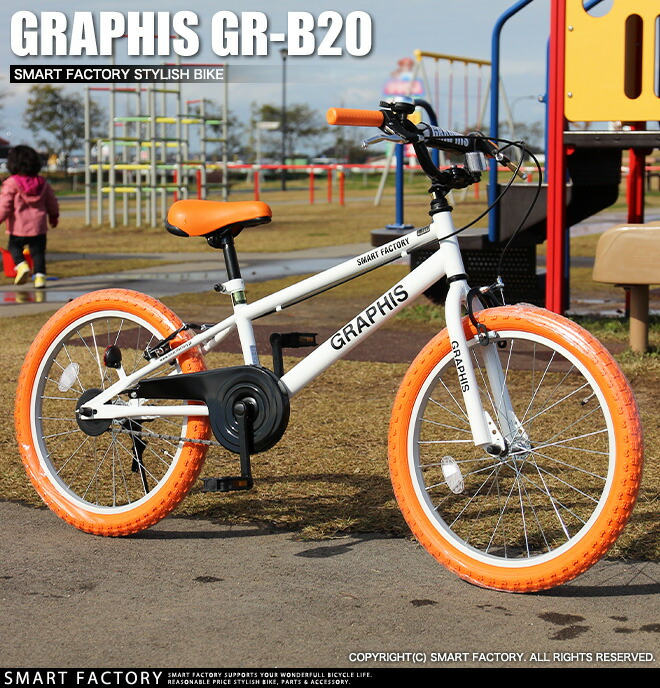 grb20-image03.jpg
