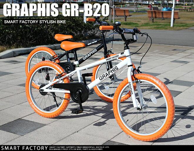 grb20-image05.jpg