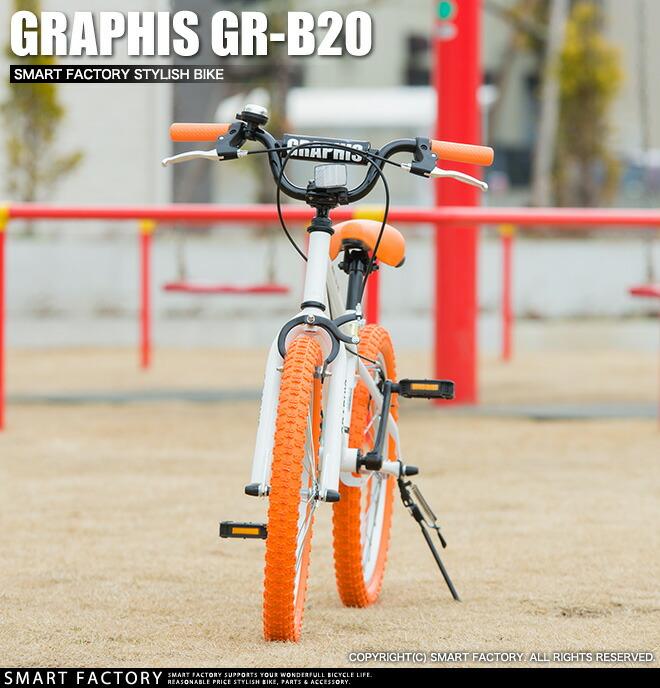grb20-image07.jpg