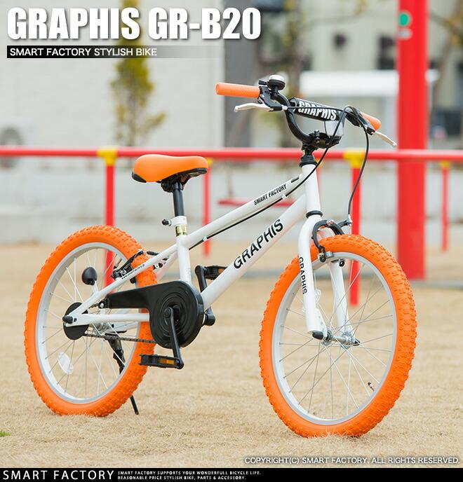 grb20-image08.jpg