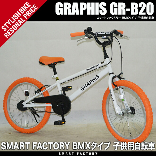 grb20-top.jpg