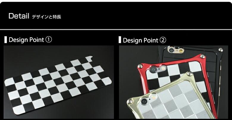 GILD design ギルドデザイン Made in Japan 国産