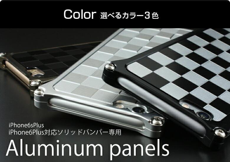 ギルドデザイン GILD design 背面パネル iPhone6 Plus