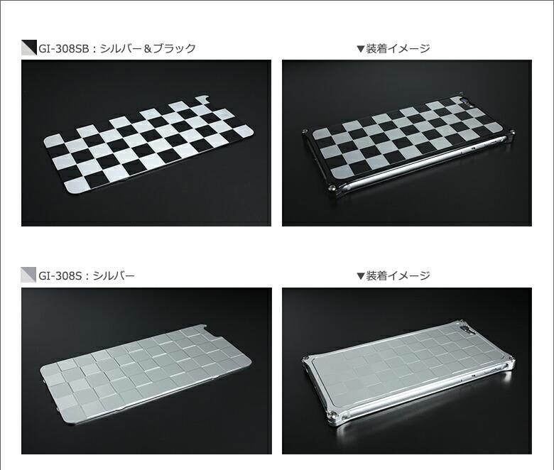 ギルドデザイン GILD design  市松 iPhone6 Plus