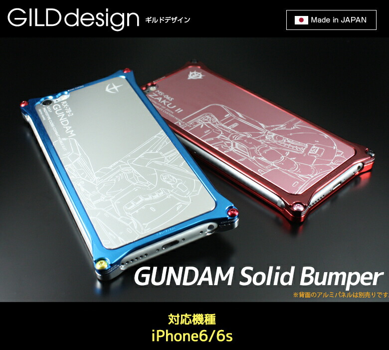 機動戦士ガンダム×GILDdesignコラボレーションモデルiPhone6,/iPhone6s 対応ケース
