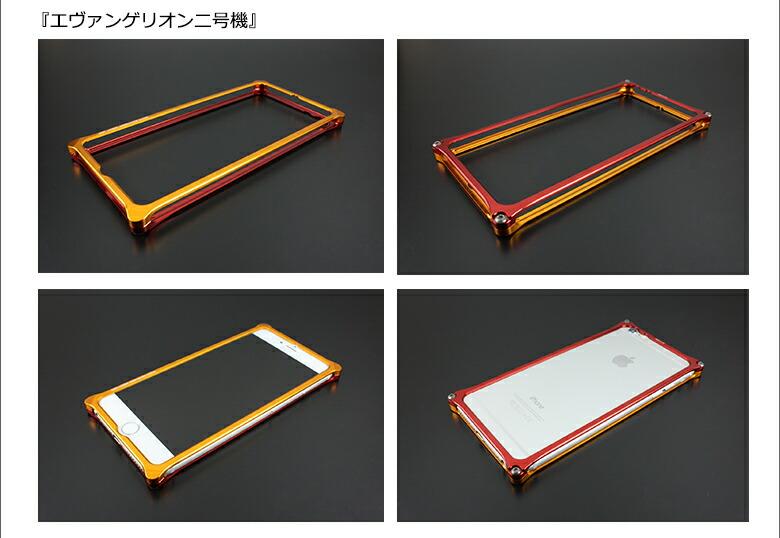 ギルドデザイン GILD design  ソリッドバンパー iPhone6,iPhone6Plus
