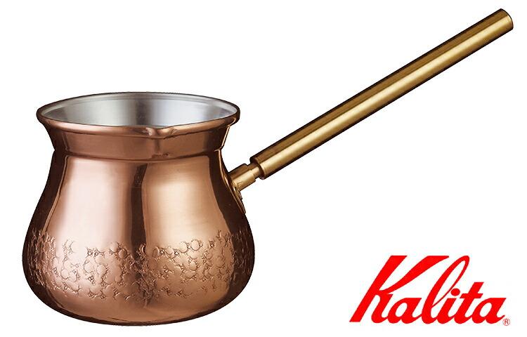 ミルクポット Kalita 店舗 コーヒー 80ml 珈琲 カリタ 銅製 コーヒーショップ 喫茶店