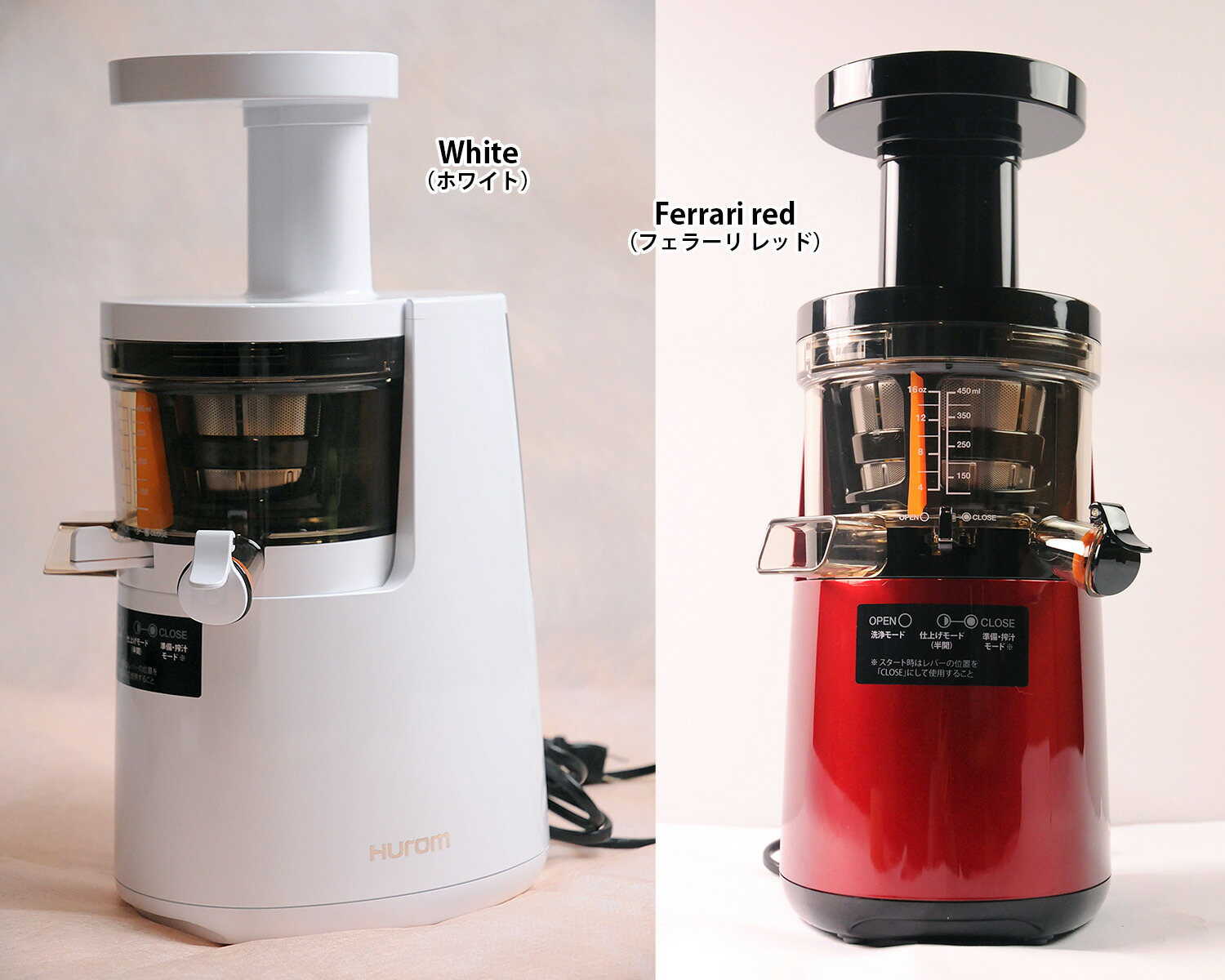 Hurom Slow Juicer Serial Number : Smart Kitchen Rakuten Global Market: HUROM slow juicer H2H and Hulme