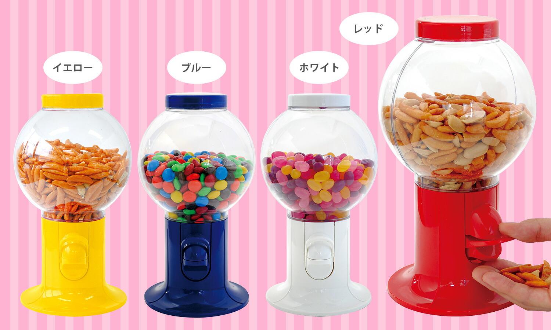 Smart Kitchen   Rakuten Global Market: Snack dispenser