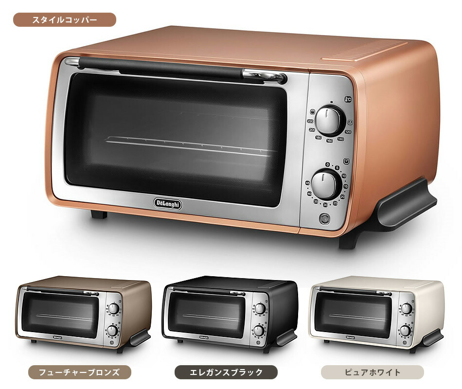 Smart Kitchen Rakuten Global Market Oven Amp Toaster