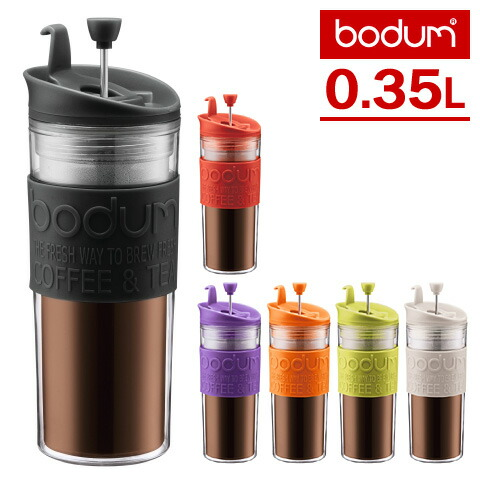 smart kitchen rakuten global market bodum bodum travel press coffee maker with a 0. Black Bedroom Furniture Sets. Home Design Ideas