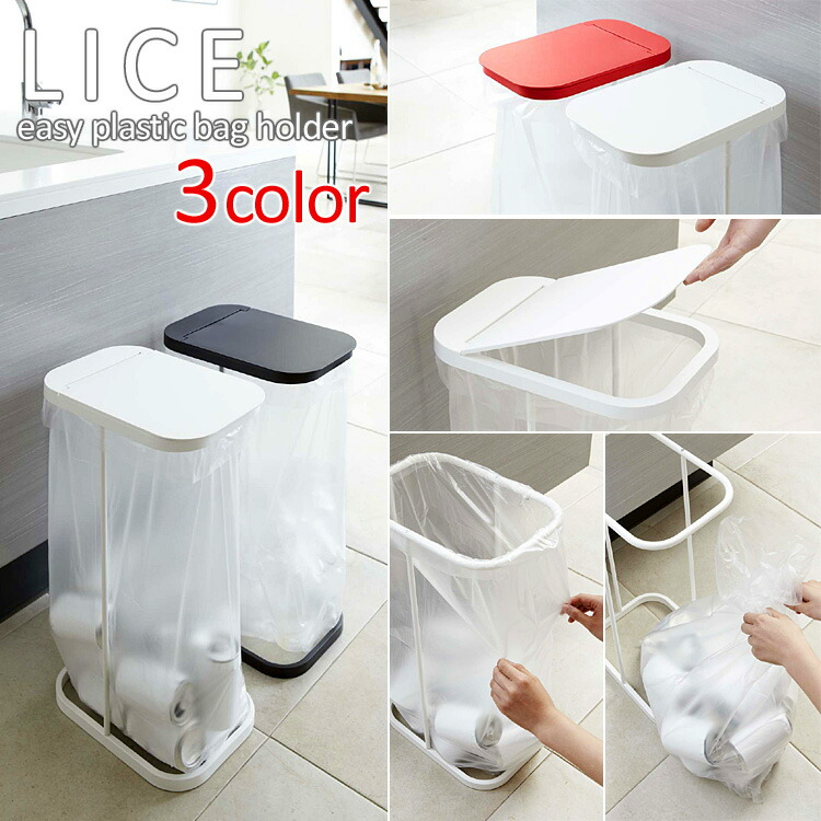 Wonderful Trash Bags, Only The Lid! Functional And Stylish Design Simple Recycle Bin