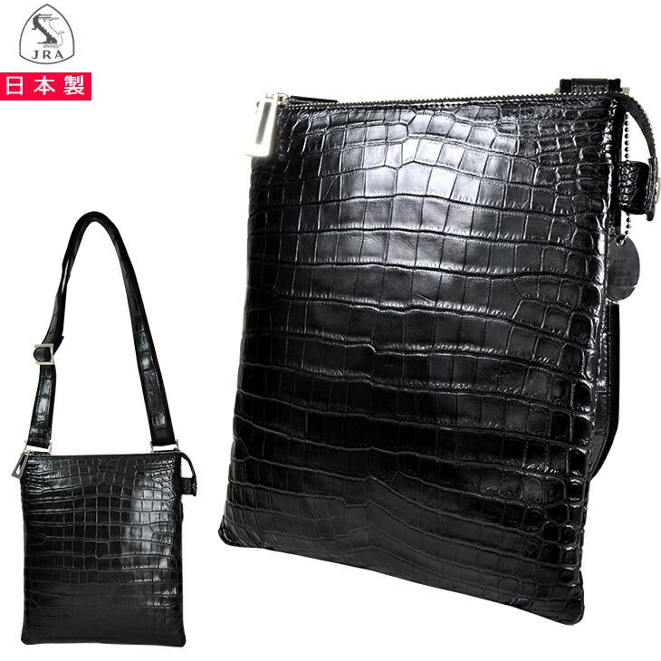 jra5001blackbag