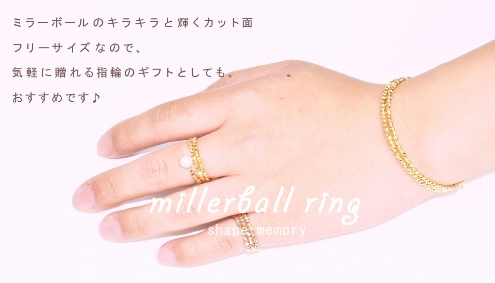 K18,ミラーボール,指輪,レディース,イエローゴールド,ピンクゴールド,ホワイトゴールド