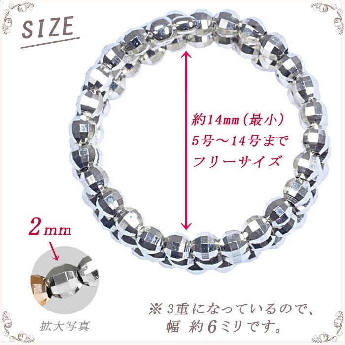 ミラーボール,指輪,サイズ