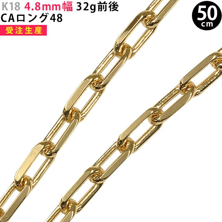 イエローゴールドCAロング48