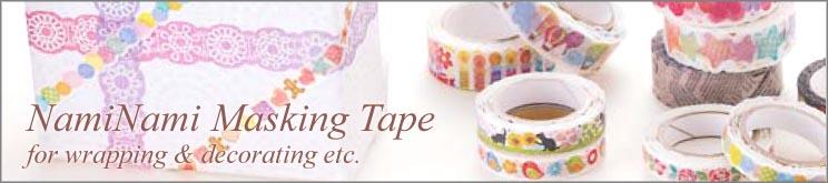 Naminami masking tape
