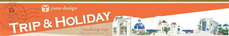 Yano design masking tape