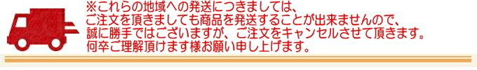 smile_ship_s.jpg