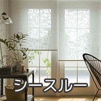 E-スタート タチカワブラインド
