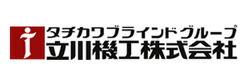 E-スタート 立川機工