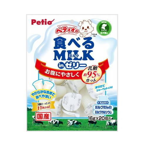 【訳あり】(ペット10倍)ドッグフード ペティオ賞味期限:2019年9月食べるミルクinゼリー 16g×20個 国産 (いぬ、犬、イヌ)(おやつ、間食用、ペットフード)