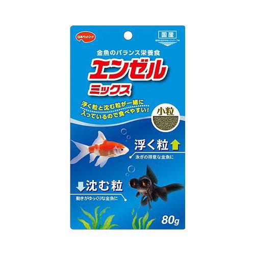 【訳あり】(ペット10倍)ペットフード 日本ペットフード 賞味期限:2019年9月エンゼルミックス 80g 金魚のバランス栄養食 (金魚、観賞魚)(えさ、餌、エサ)