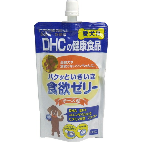 【訳あり】ドッグフード DHC 賞味期限:2018年11月 パクッといきいき食欲ゼリーチーズ味 130g (いぬ、犬、イヌ)(おやつ、スナック、間食用、ペットフード)