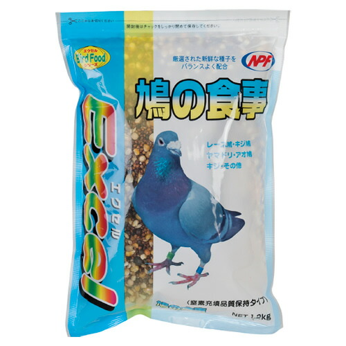 【訳あり】(ペット10倍)ペットフード ナチュラルペットフーズ賞味期限:2019年9月エクセル 鳩の食事 1.2kg (鳥、トリ、とり、餌、エサ、えさ)