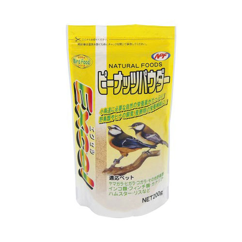 【訳あり】(ペット10倍)ペットフード ナチュラルペットフーズ賞味期限:2019年9月エクセル ピーナッツパウダー 200g(鳥、トリ、とり)(餌、エサ、えさ)