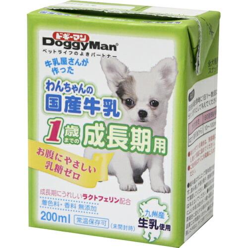 【訳あり】(ペット10倍)ドッグフード ドギーマン賞味期限:2019年9月 わんちゃんの国産牛乳 1歳までの成長期用 200ml(いぬ、犬、イヌ)(ミルク)