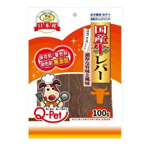 【訳あり】(ペット10倍)ドッグフード 九州ペットフード賞味期限:2019年9月以降愛情レストラン 国産牛レバー 100g(いぬ、犬、イヌ)(おやつ、スナック、間食用、ペットフード)