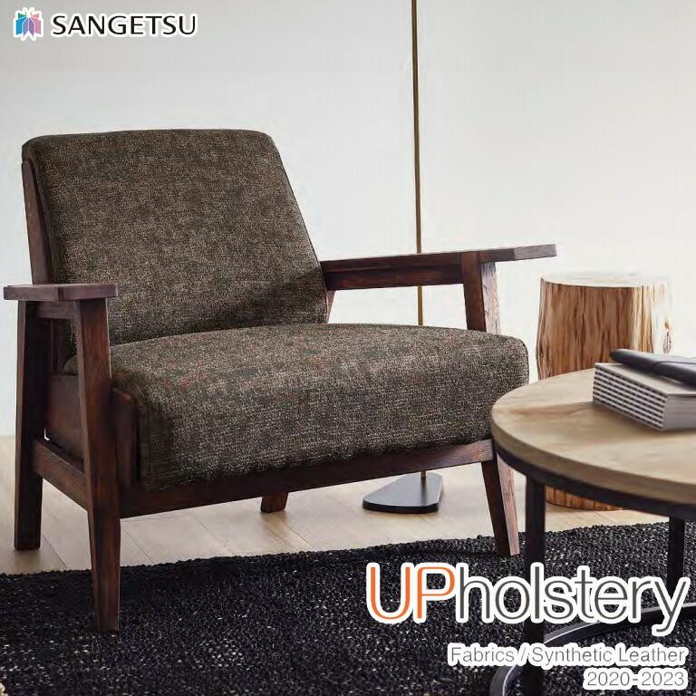トルキス UP195〜UP198 有効巾:150cm