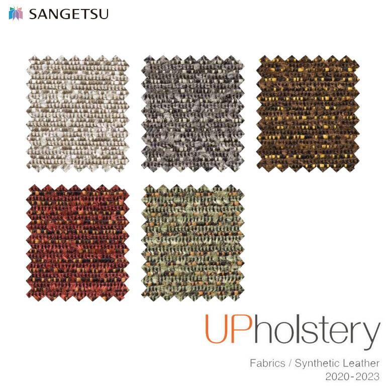 ガラパゴス UP492〜UP496 有効巾:150cm